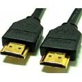 HDM, RCA и Scart кабели