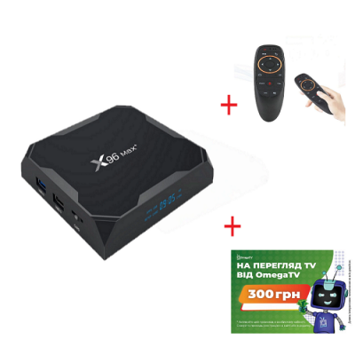 Комплект IPTV Х96 Max Plus 2/16Гб+Air Mouse G10S+сертификат Omega TV 300грн