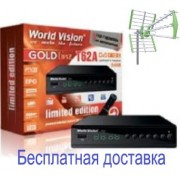 T2 MAXI - комплект t2 с антенной (T2 тюнер GOLD -line + T2 антенна+10м кабеля) БЕСПЛАТНАЯ ДОСТАВКА