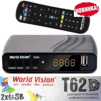 World Vision T62D New с обучаемый пульт WV LRC (DVB-T2/C, Megogo, YouTube, IPTV, KinoLive, Dolby Digital)