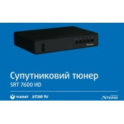 STRONG SRT7600 HD (DVB-S2 Ресивер для VIASAT или Xtra TV Box)